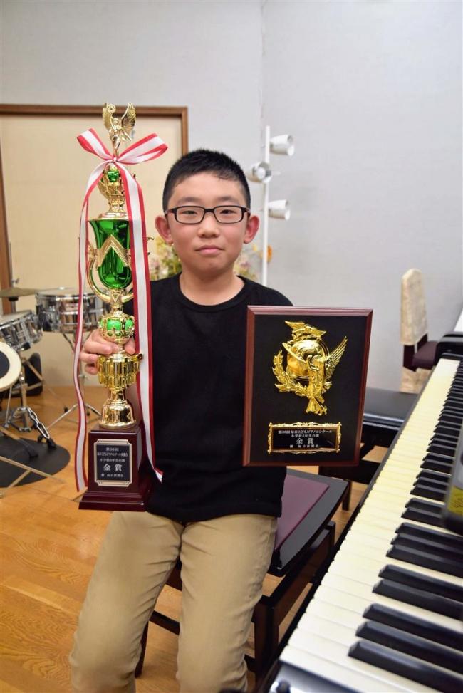 花園小伊藤君が毎日ピアノコンクールで金賞 才養音楽教室
