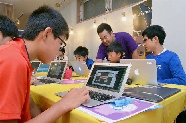 中高生41人参加 起業家育成プログラム