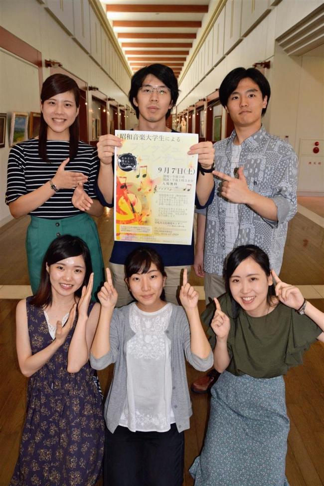 7日に昭和音大生コンサート 中札内