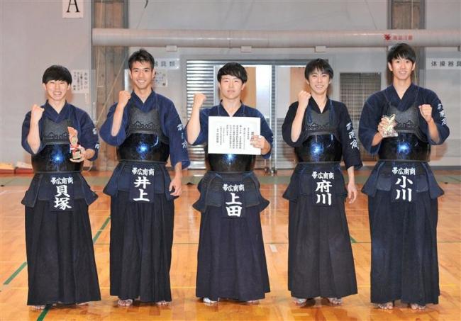 帯南商男子3位健闘、大平原狗鷲旗全道高校剣道大会