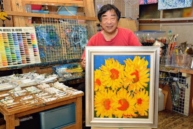 村元さんの油彩画 めむろセレクションで販売