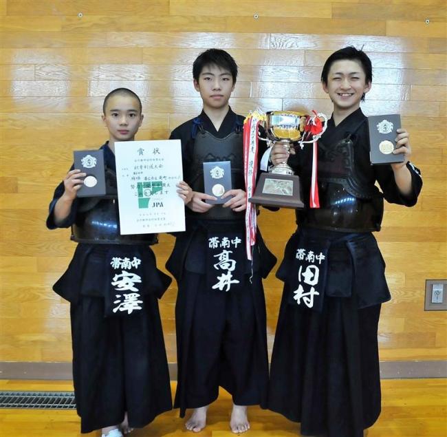 帯南町の安澤功野、男子2冠達成 全十勝中学校秋季剣道大会