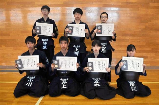 男子は井上、女子は高木が初優勝 全十勝高校剣道選手権