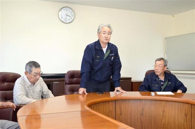 乗組員に大樹、音更の2人 「無事祈る」 漁船連絡途絶で大樹漁協が記者会見