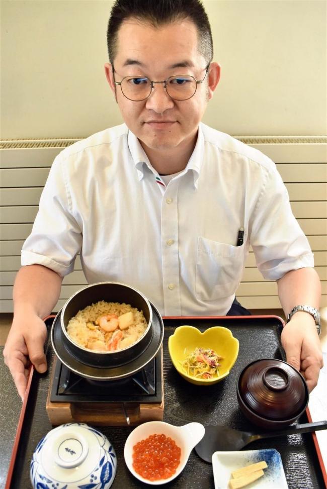 レストランで「釜飯」提供 ナウマン温泉ホテルアルコ