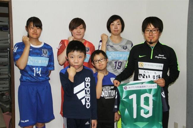 女子フットサルとかち甲山全道に挑む メンバー大幅入れ替えユニホームも一新