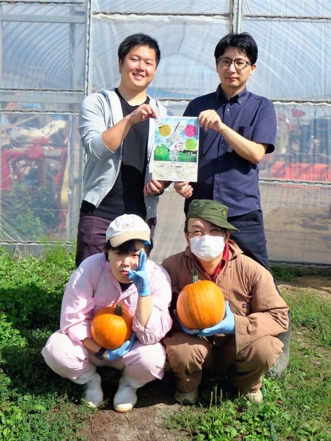 帯広ケア・センターが29日に大収穫祭 大江病院などでチケット販売