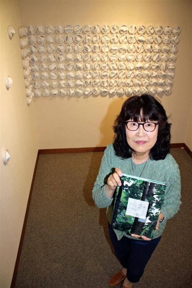 現代美術作家の池田緑さん、4年ぶりの作品集出版 記念展も