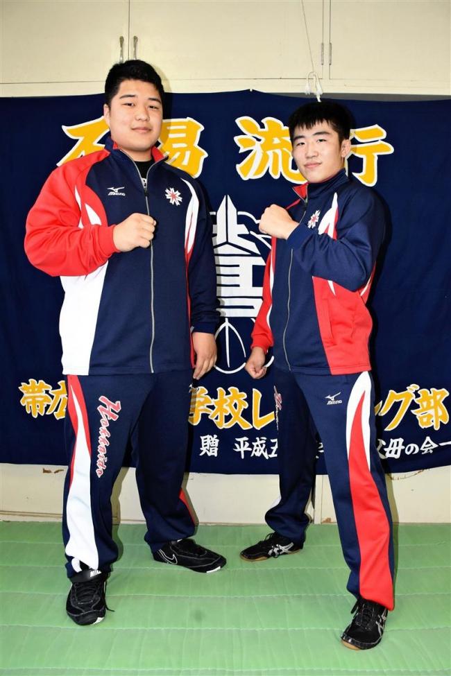 国体レスリング、帯北高の岡部翠成と小林佑基出場