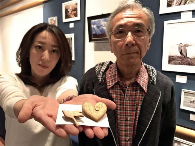 野鳥写真と木の小物 北海道ホテルで親子2人展
