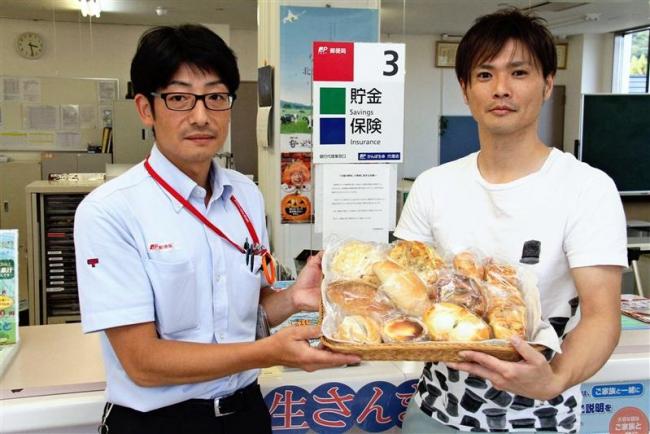 郵便局で来月からパン無人販売 新得