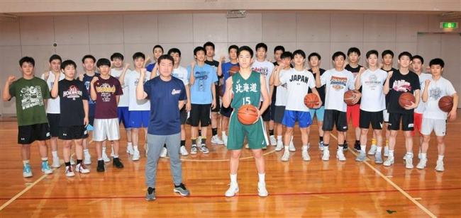 国体バスケ少年男子に白樺学園の山田崇太、成年コーチに宮下HC 活躍誓う