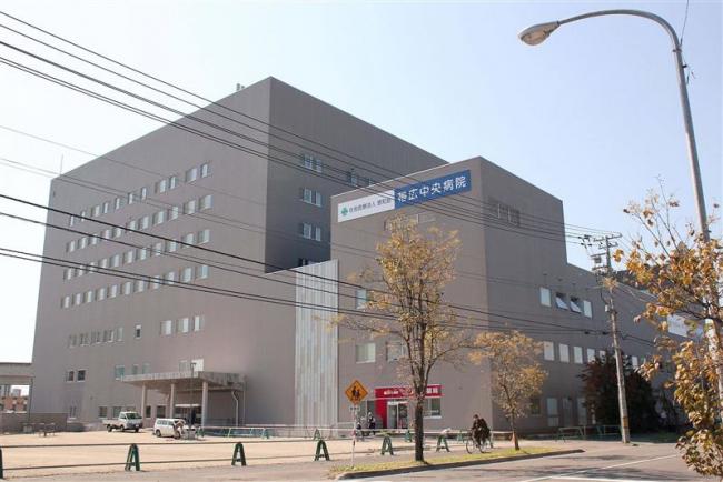 帯広中央病院が開業 2日から外来診療開始