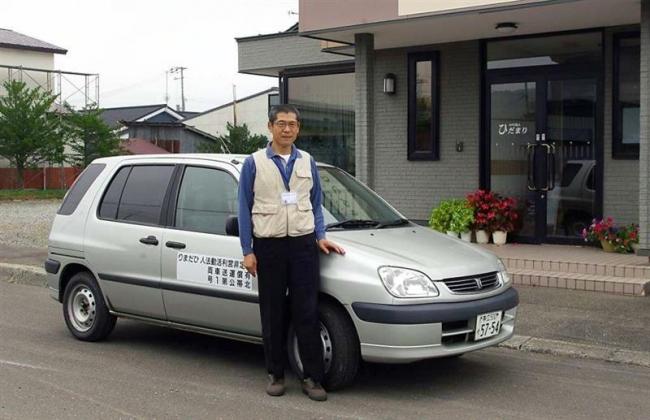 管内初、自家用車でタクシー業務開始 浦幌