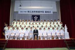 帯広高等看護学院が3日開催した戴帽式
