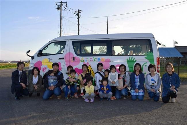へき地保育所に小型バス寄贈 音更