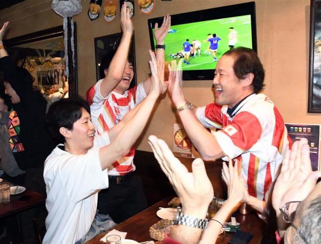 「感動した」帯広のファンも熱狂 ラグビーW杯