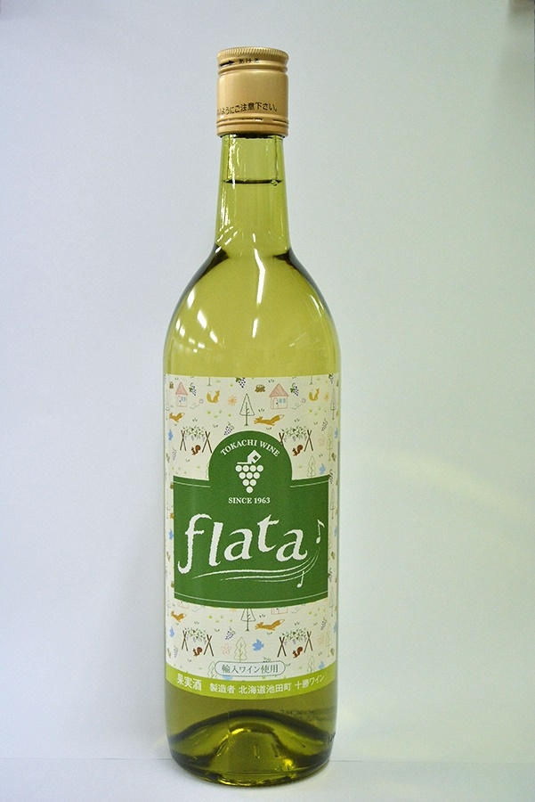 十勝ワイン「flata(フラッタ)」を新発売