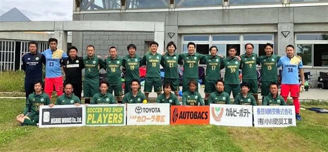 帯広フットボールクラブ道代表で出場 全日本シニアサッカー大会