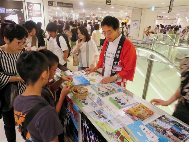 なつぞら効果継続へ 振興局が大阪で十勝観光売り込み