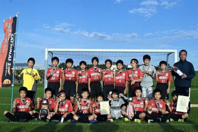 幕別札内FC優勝、ワインカップ兼十勝選抜サッカー大会
