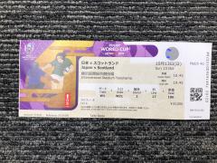 実際のチケット