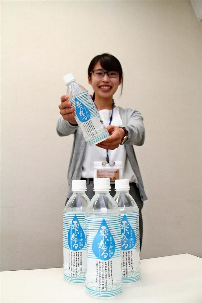 新得 ペットボトル水をリニューアル
