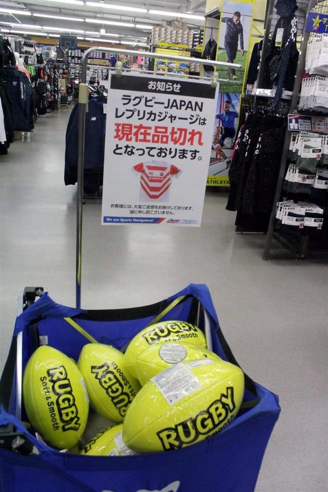 十勝でもラグビー熱高まる 日本代表のレプリカユニホームは売り切れ