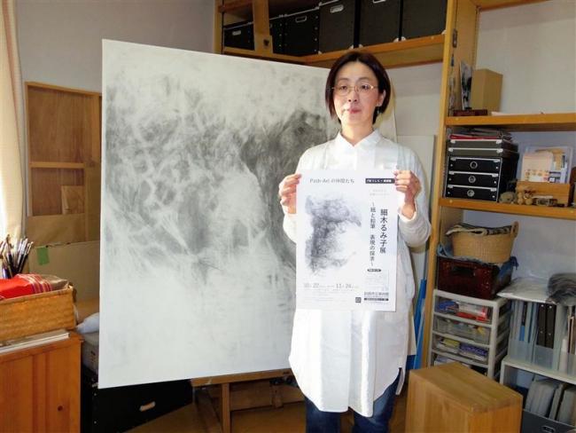 幕別の細木さんが釧路で22日から展覧会