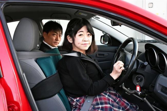 車いすの栗田さんが自動車免許取得 おびひろ自動車学校が初の受け入れ