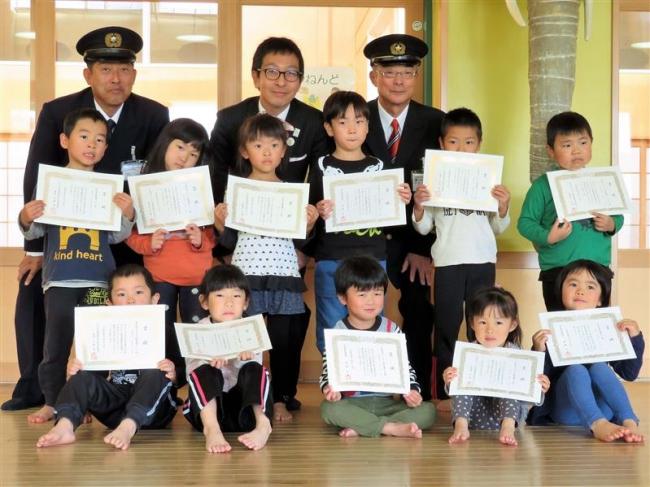 中札内で防火お絵かき会表彰式
