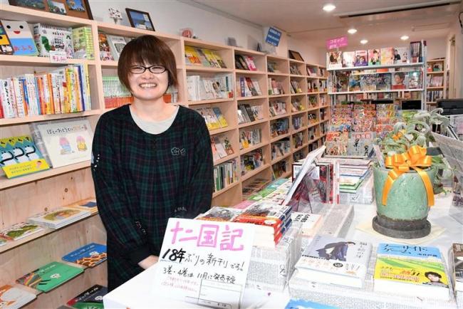 8坪の本屋さん、加納さん奮闘 上士幌出身、札幌で3月オープン 夢は十勝に2号店