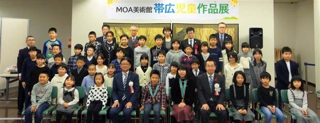 MOA美術展・奨励賞に鹿追の正保君と帯広の藤原さん