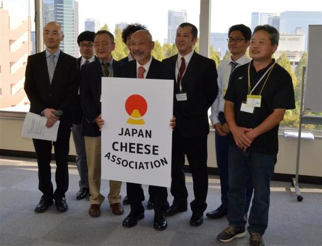 国内チーズ振興へ協会設立 独自認証で品質向上