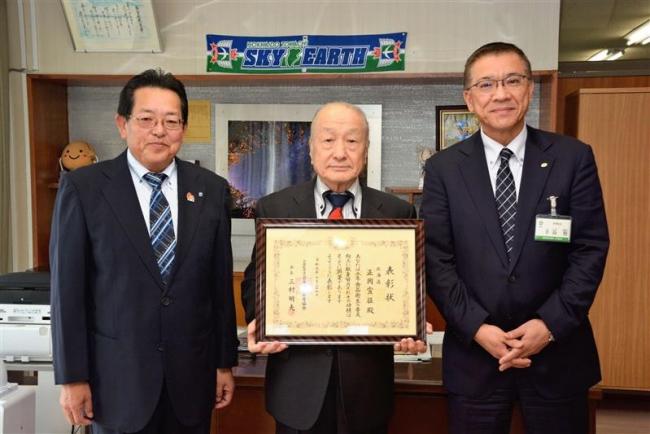正岡さんに食品衛生全国表彰 お菓子のまさおか会長