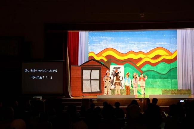 生き生きとした演技を披露帯広聾学校で学芸会