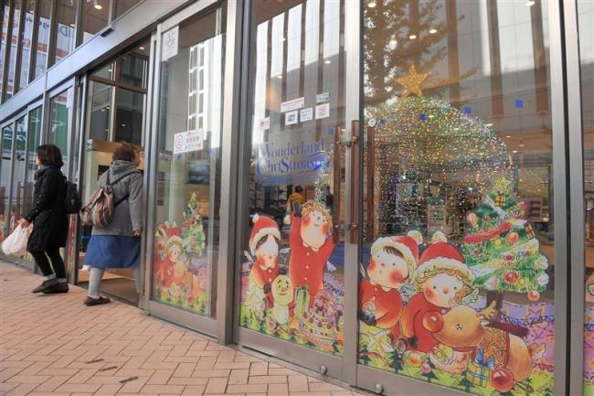 「ミニひろおサンタランド」が札幌に登場 サンタメールの最優秀作品のイラストも展示
