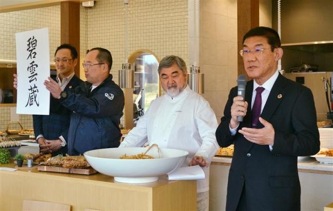 畜大の酒蔵は「碧雲蔵」 奥田学長が発表