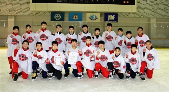 全十勝C連勝で優勝 NHK杯全十勝アイスホッケー中学生の部