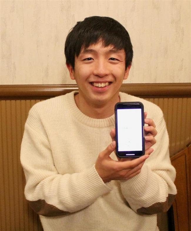 ツイッターで北海道の魅力発信 浦幌の古賀さん 五輪マラソン札幌開催で