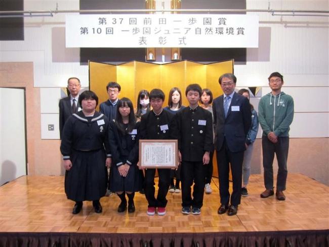 管内2団体に一歩園ジュニア自然環境賞 広尾・新得