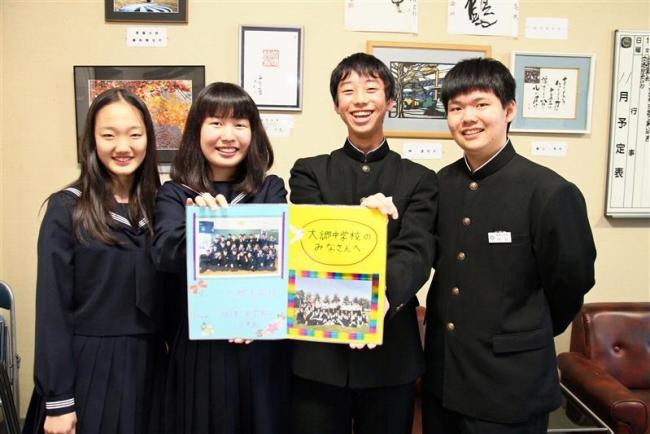 小中学生が台風被災地激励 清水