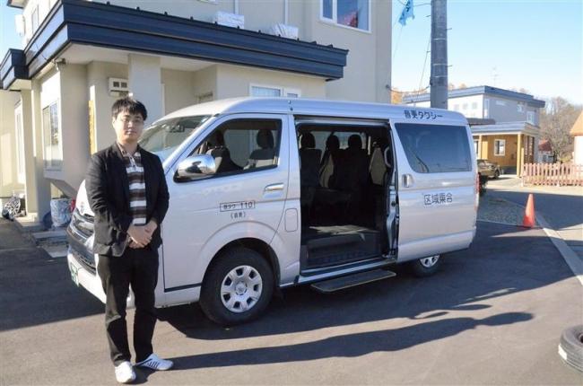 農村予約制乗合タクシーの利用好調 音更