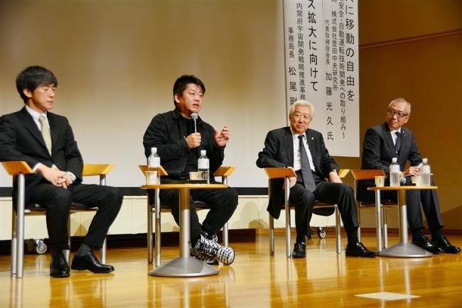 トヨタからISTへ技術者派遣も 大樹で加藤元副社長
