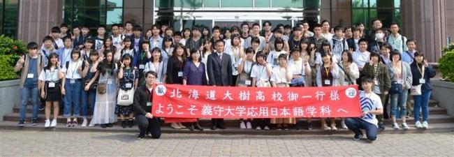 昨年に続き台湾で見学旅行 大樹高生