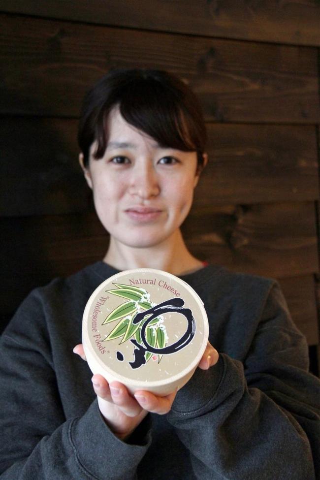 「究極のチーズ模索」 世界銅賞の共働学舎 新得