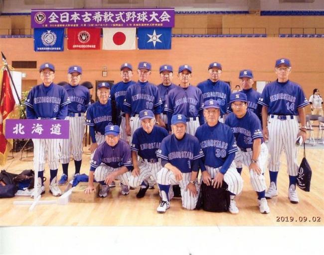 帯広シニアスターズ16強、全日本古希軟式野球 来季の躍進誓う