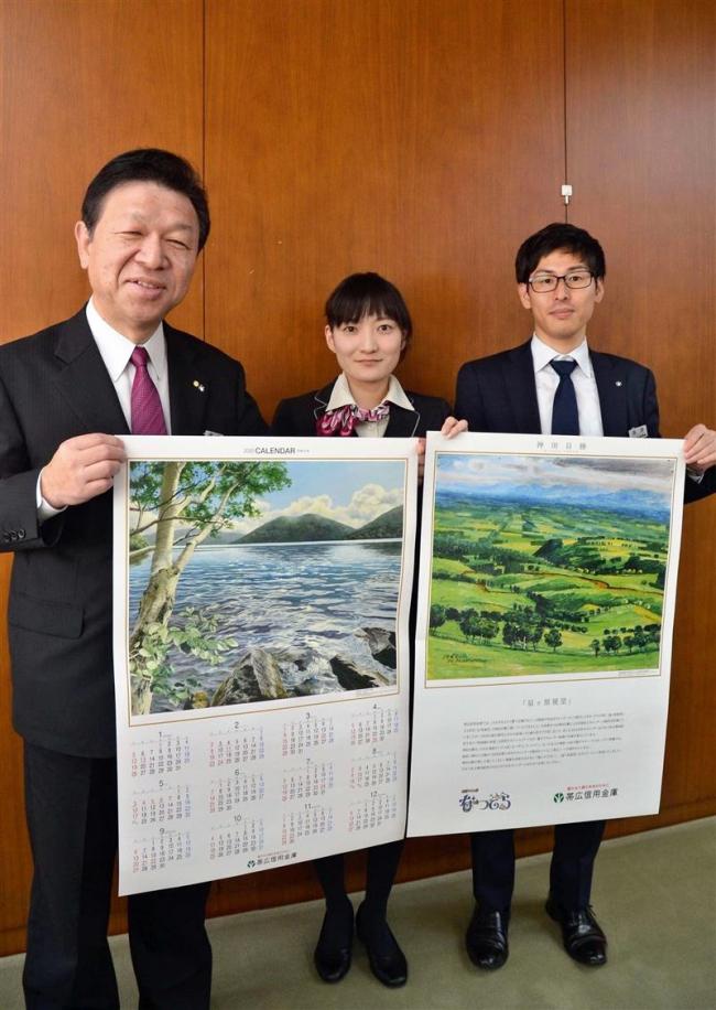 帯信金カレンダー&ポスター「なつぞら」天陽モデルの神田日勝親子採用