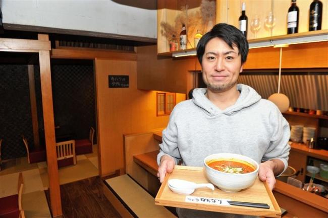 ラーメン激戦区・札幌に進出 麺屋からなり