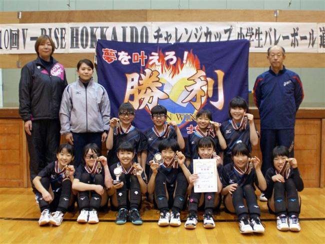 士幌準優勝、木野東は4位 チャレンジカップ小学生バレーボール道東大会